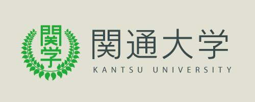 関通大学 関通の教育プロジェクト