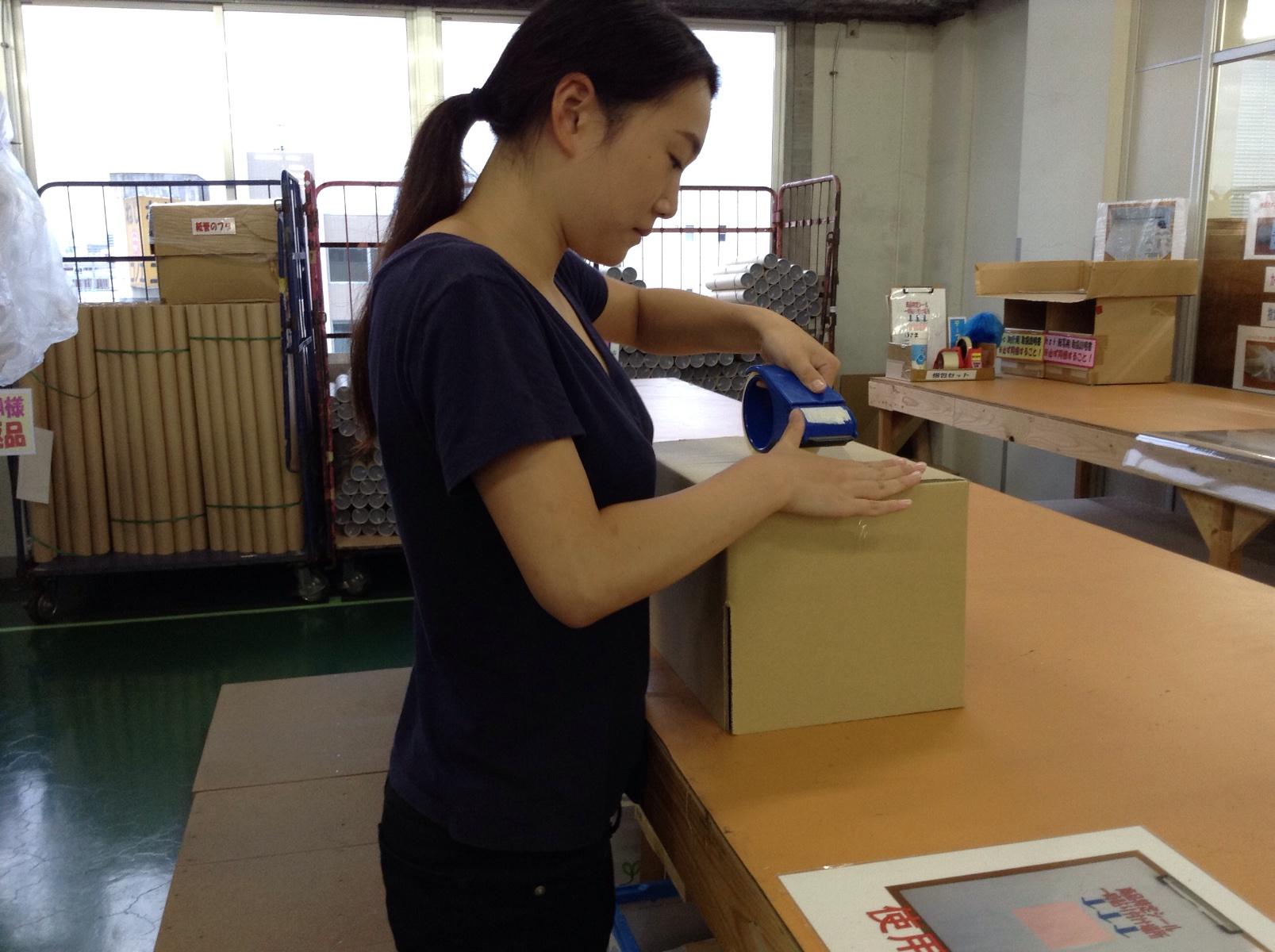 ミドルの転職 沖縄県の転職・求人情報、6ページ目 エン