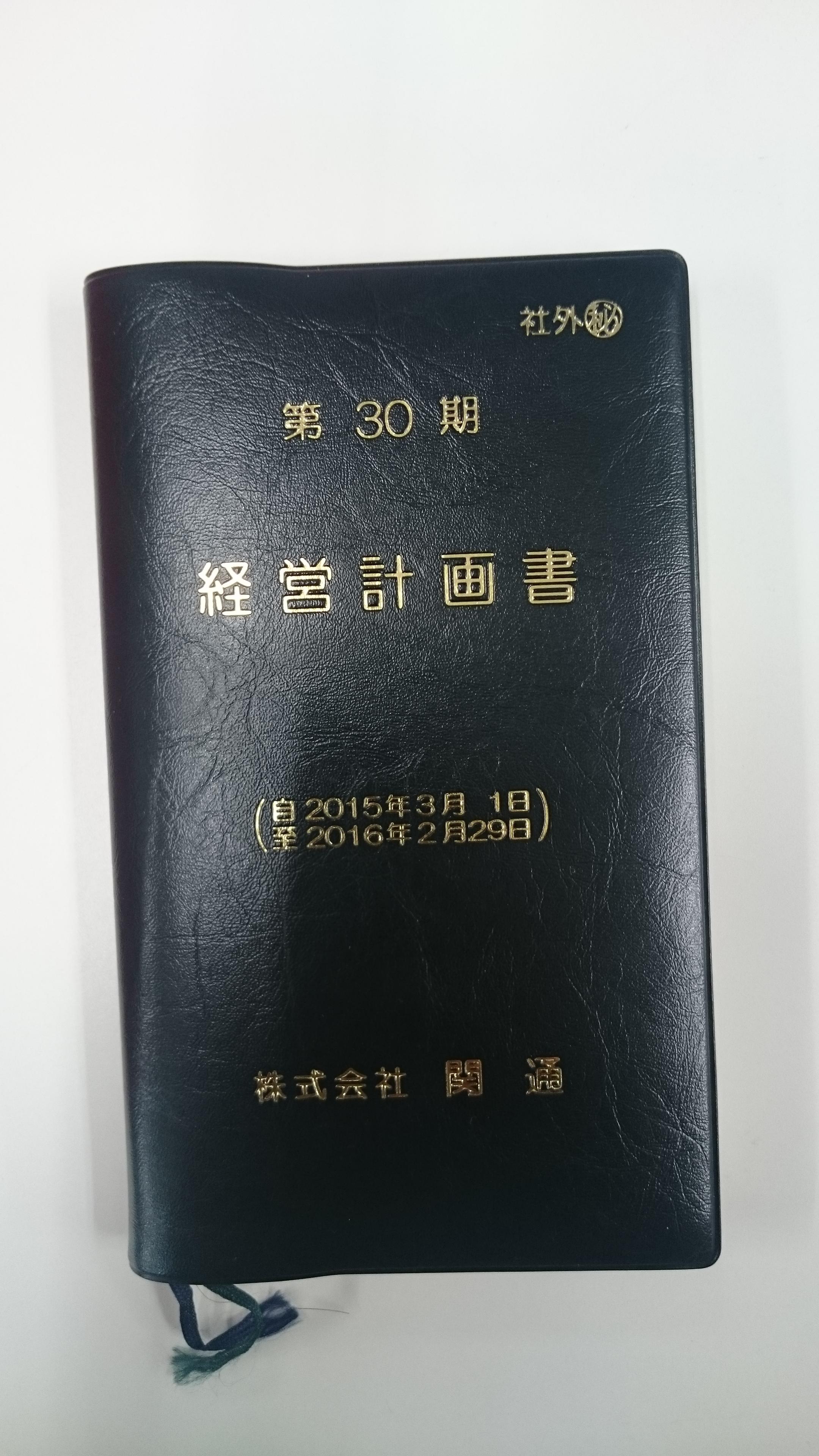 DSC_0230 (2)