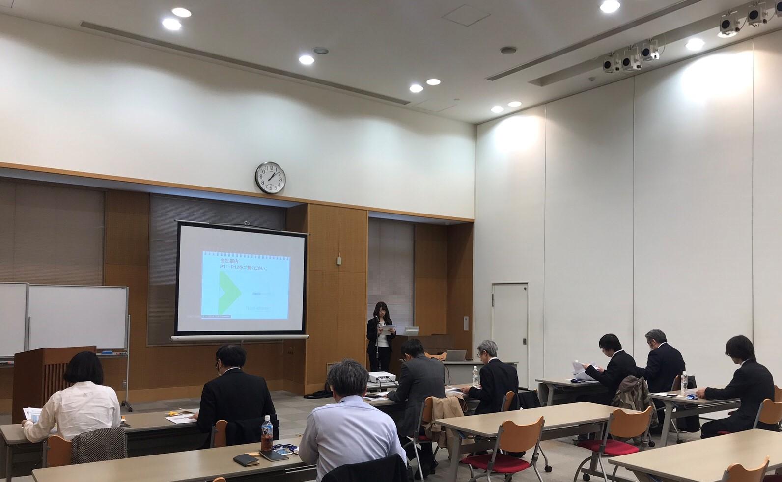 第57回学べる倉庫見学会スケジュール紹介