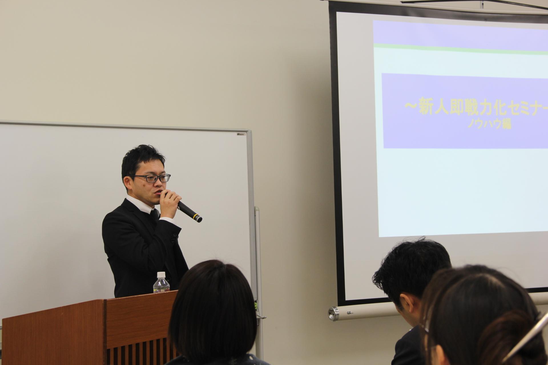 常務取締役松岡正剛による新人即戦力化セミナー