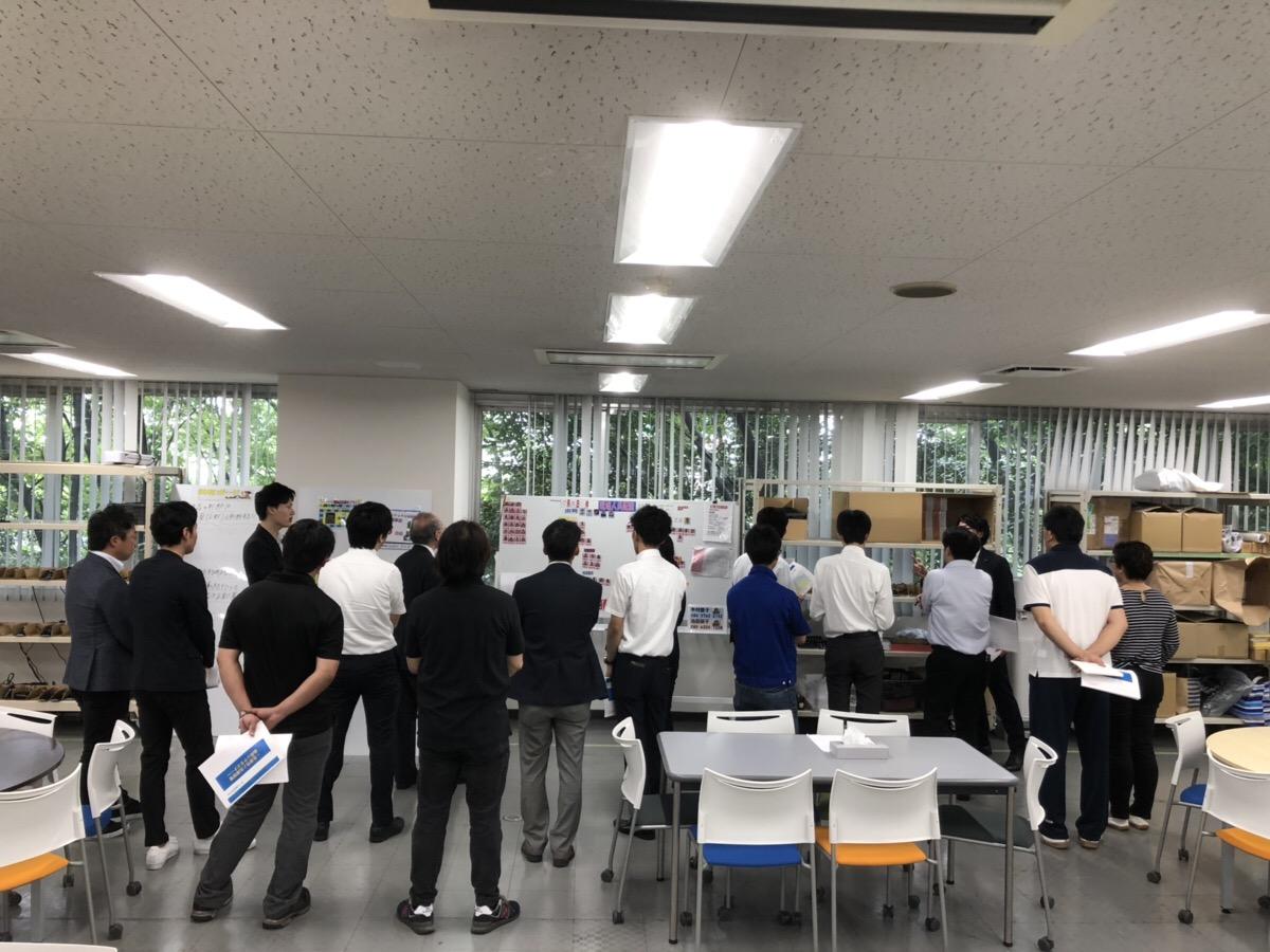 東京学べる倉庫見学会