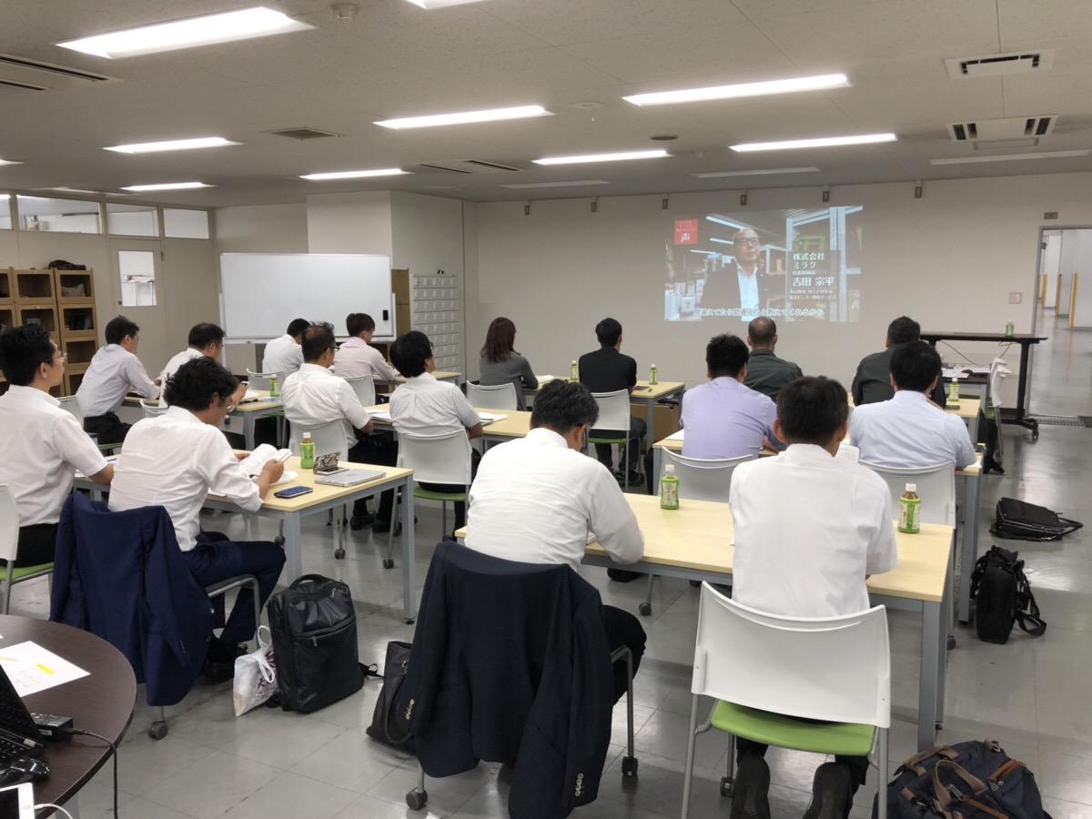 東京学べる倉庫見学会参加者