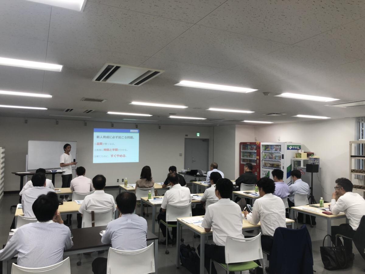 東京学べる倉庫見学会新人即戦力セミナー