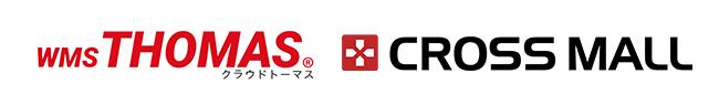 WMS「クラウドトーマス」、 受注処理システム「CROSS MALL」とのAPI連携を開始